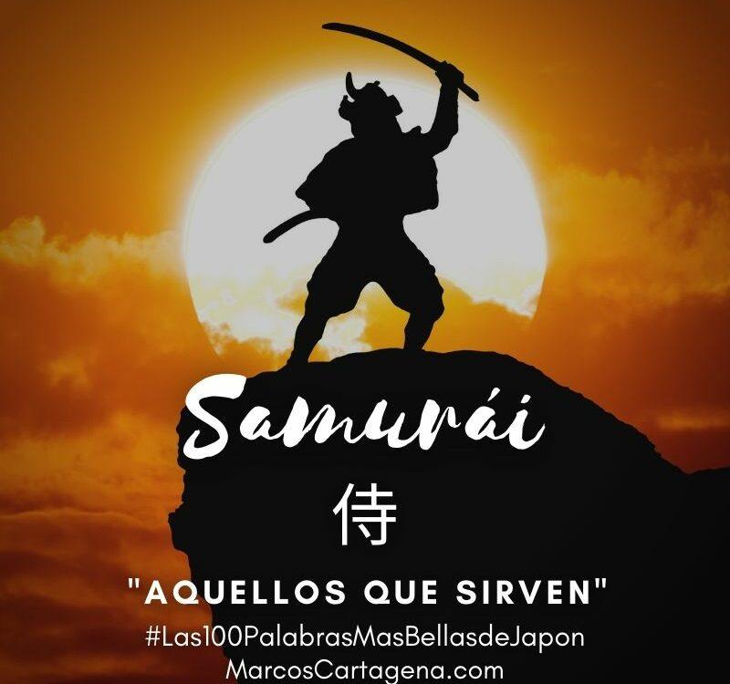 Samurái